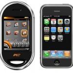 iPhone4持って良かった~ これからはスマートフォンだな