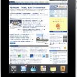 iPhone iPad ios4.2って~ やったねiPadマルチタクス!