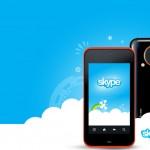 Skype(スカイプ)ログイン不能~12/23~ 皮肉第2章(笑)