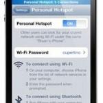 iPhone4のためのパーソナルホットスポット?