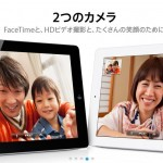 iPhone4ホワイト iPad2 明日28日発売じゃん!キタコレ!(゜∀゜)