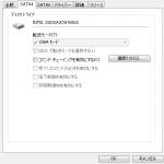 SSD プチフリ対策