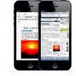 iPhone5 LTE速度 SB vs au SBの方が早かったな