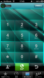 Acrobits Softphone