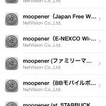 WiFiスポット設定プロファイル一覧