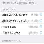 20150703_062539000_iOS
